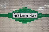 Potsdamer platz plaket — Stok fotoğraf