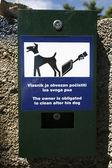 Dog poo — Stock Photo
