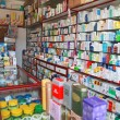 Egyptian drugstore — Stock Photo