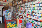 Farmacia egipcia — Foto de Stock