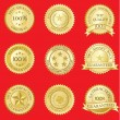Royalty-Free Stock Vector Image: Guaranteed Seals