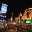 Stock Photo: Night shot of Las Vegas Boulevard