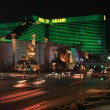 Stock Photo: Night shot of MGM Hotel and Casino
