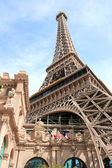 A view from below the Eiffel Tower Restaurant — Stock Photo