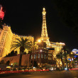 Stock Photo: Night shot of Paris on Strip