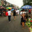 A Vegetable Vender on a Beijing Street - Stock Photo