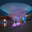 Stock Photo: Night View of Expo 2010 Axis and Chinese Pavilion