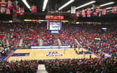 A McKale Memorial Center Arena Shot, Tucson — Stock Photo