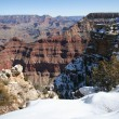 Grand Canyon View from Mather Point — Stock Photo #8294285