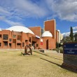 ARIZONA'S FLANDRAU SCIENCE CENTER AND PLANETARIUM, TUCSON — Stock Photo #8320398
