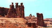 Parco nazionale degli Arches — Foto Stock