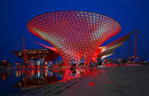 A Night View of the Expo 2010 Axis and Chinese Pavilion — Stock Photo