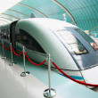A Shanghai Transrapid Maglev, or Bullet, Train - Stock Photo