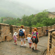 Two Women and Two Little Girls on the Great Wall of China - Photo