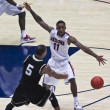 An Arizona Wildcat Josiah Turner Wingspan - Stockfoto