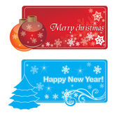 New year banners for your web site — Stock Vector