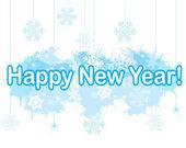 2012 year blank.Happy new year — Stock Vector