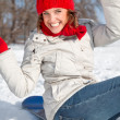 Stock Photo: Happy young snowboard girl on the snow day