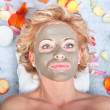 Mud Mask — Stock Photo