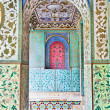 Mosaic wall of Golestan  palace, Tehran - Stock Photo