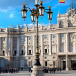 The ceremony in front of the baroque style Royal Palace in Madrid, Spain — Stock Photo #9176597