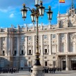 The ceremony in front of the baroque style Royal Palace in Madrid, Spain - Stock Photo