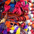 Stock Photo: Persicarpets (Iranicarpets and rugs)