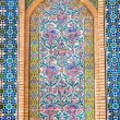 Tiled background, Vakili Mosque, Shiraz, Iran — Stock Photo
