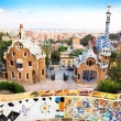 Colorful architecture by Antonio Gaudi in park Guell - Stock Photo