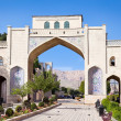 Darvazeh Quran Gate  in Shiraz - Stock Photo