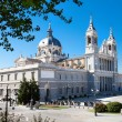 Beautiful  architecture- Cathedral Almudena,  Spain - Stock Photo