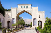 Darvazeh Quran Gate in Shiraz — Stock Photo
