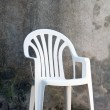 White plastic chair — Stock Photo #8073460