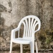 Royalty-Free Stock Photo: White plastic chair
