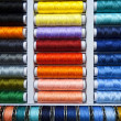 Colorful threads background - Stockfoto