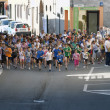 Stock Photo: Children walking race