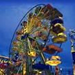 Stock Photo: Colorful Wheel at LunPark