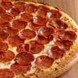 Pepperoni pizza — Stock Photo