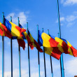Romanian flags — Stock Photo
