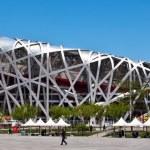 "Beijing National Stadium ""Bird's Nest"". — Stock Photo"