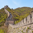 Stock Photo: Великая китайская стена. Бадалин, Пекин, Китай. / Great wall of China