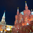 Royalty-Free Stock Photo: Night view of State Historical Museum. Red Square, Moscow, Russia