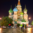Night and rainy view of Saint Basil's Cathedral. Moscow, Russia — Stock Photo