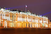Some minutes before sunrise. The State Hermitage. Saint Petersburg Russia — Stock Photo