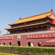 Tiananmen or Gate of Heavenly Peace. - Stock Photo