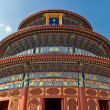 Temple of Heaven: an Imperial Sacrificial Altar in Beijing. China. - Stok fotoğraf