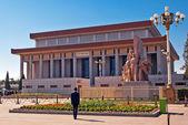 Mausoleum of Mao Zedong. Beijing, China. — Stock Photo