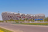 "Beijing National Stadium ""Bird's Nest"" — Stock Photo"