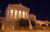 National Library of Greece, Athens — Stock Photo