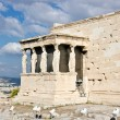 The Porch of the Caryatids. Acropolis of Atheens, Greece — Stock Photo
